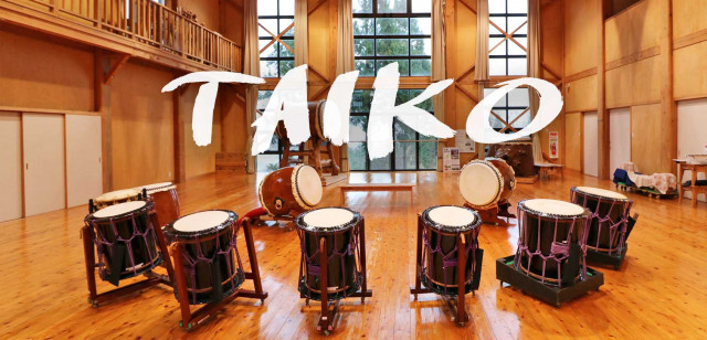 https://iamaileen.com/taiko-drum-experience-sado-island-centre-kodo-japanese-group/